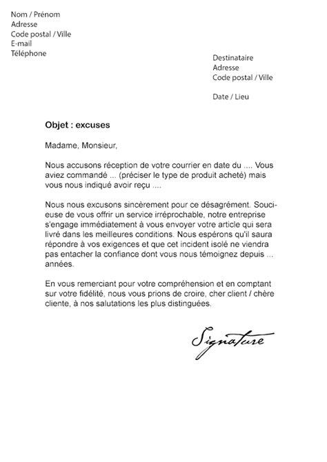 Exemple Lettre De Remerciement A Un Client lettre d excuse 224 un client suite 224 une erreur mod 232 le de lettre