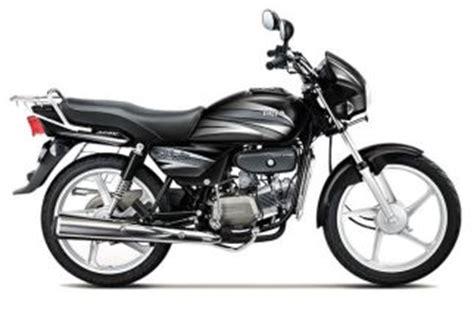 Hero Bikes Prices, Models, Hero New Bikes in India, Images