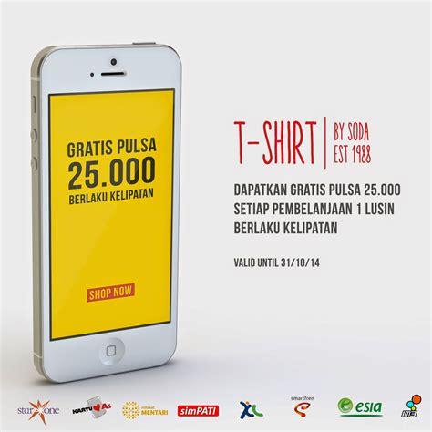 Oleh Oleh Kaos Dari Negara Austria kaos oleh oleh dari berbagai negara promo gratis pulsa bersama t shirt by soda