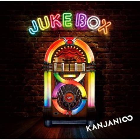 kanjani8 rescue rescue lyrics kanjani 8 juke box album otakara 丸