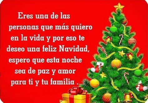 imagenes con mensajes hermosos de feliz navidad mensajes de feliz navidad para amigos imagenes bonitas