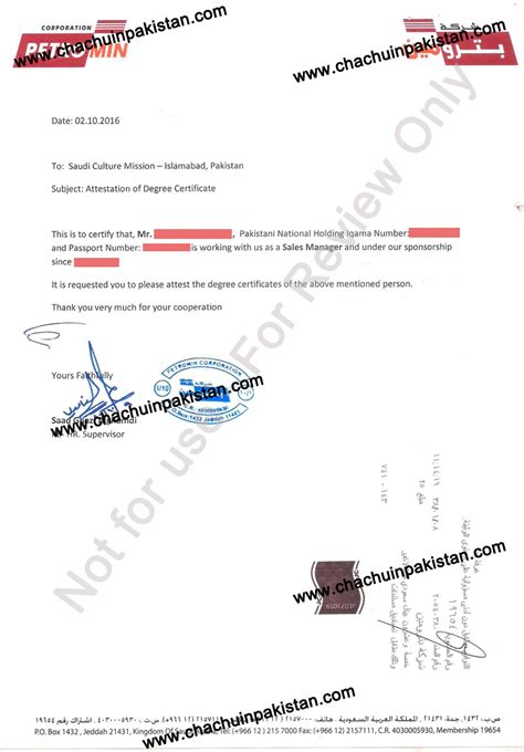Offer Letter Sle Saudi Arabia 87 saudi embassy certificate attestation 91 9871858481