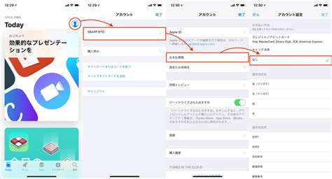 yahoo email verification required iphone iphone verification required はapp storeのクレジットカード登録情報を要確認