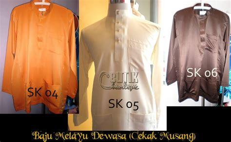Bros Baju P 10 traditional costume baju melayu cekak musang