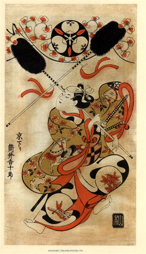 Japanese Table Figure Variants The Japanese Print