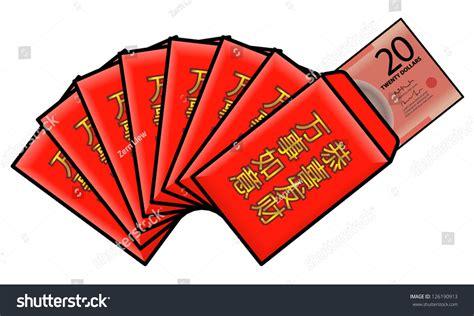 new year packet fan fan new year gift stock vector 126190913