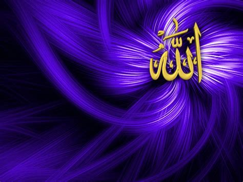 allah colorful wallpapers   festivals