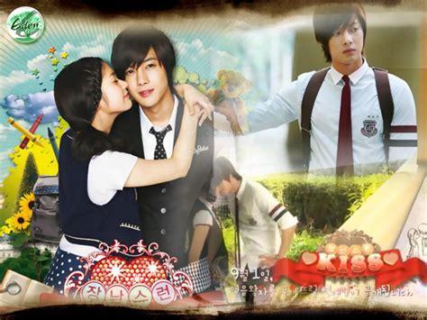 jual drama korea playful kiss 2010 kaskus the largest playful kiss galeri eden