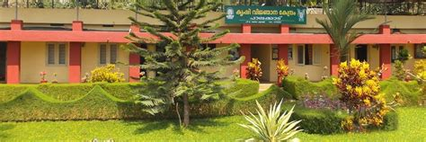 Mba In Agriculture In Kerala by Kerala Agricultural Towards Excellence In
