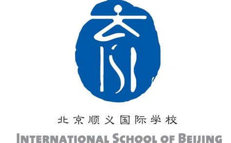 Mba Liaison Company Office In China Culture Language by International Schools In Beijing Scout Real Estate