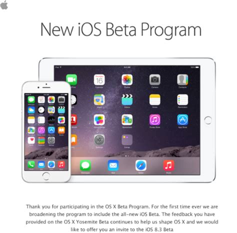 ios 8 3 jailbreak ios 8 3 beta now on appleseed appears to be invitation