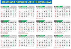 Kalender 2018 Indonesia Cdr Vector Gratis Gratis Free Template