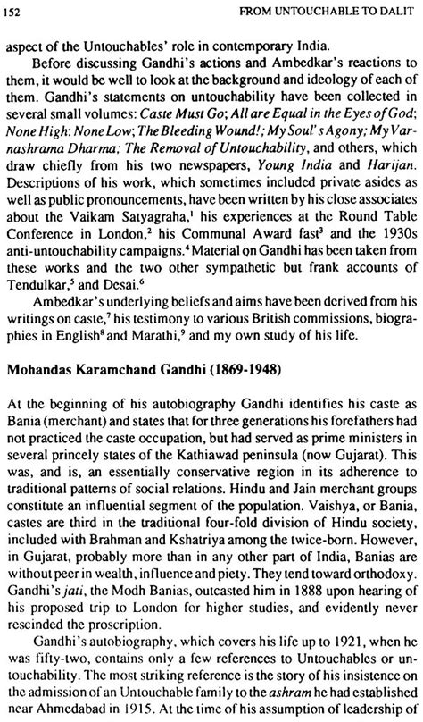 Untouchability Essay by From Untouchable To Dalit Essays On The Ambedkar Movement