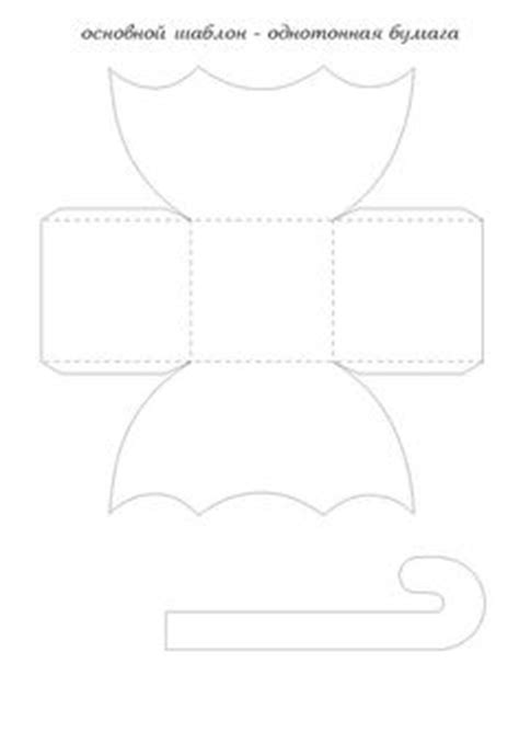 Box Templates Cake Boxes And Box Template Printable On Pinterest Flower Box Template