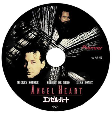 4 Dvd In Stores 73 by エンゼル ハート 片目ニャンコのdvd整理 楽天ブログ