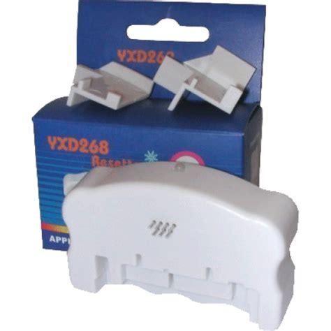 yxd268 ii перепрограмматор rs21 ii yxd268 ii прибор для