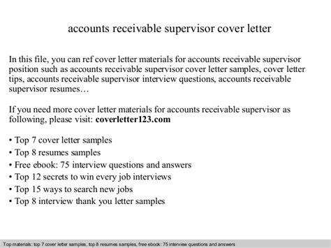 accounts receivable cover letter accounts receivable supervisor cover letter