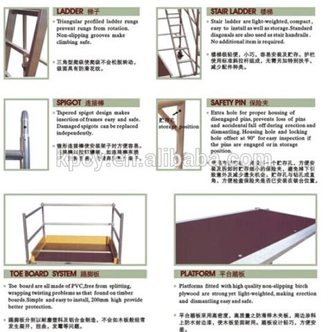 aluminium mobile scaffolding factory price aluminum mobile scaffold tower buy