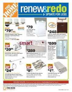 home depot flyer feb 14 to 20