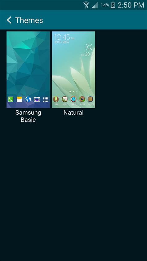 themes for samsung java touch phone more images of touchwiz s upcoming themes app spotted