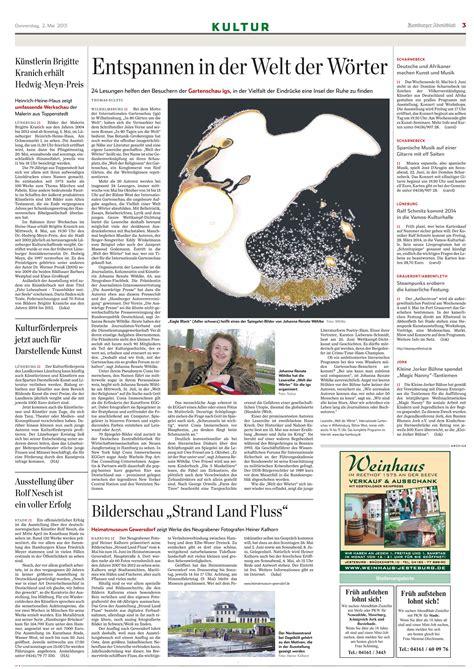 Welt Der Hängematten by Uwe Friesel Johanna Renate W 246 Hlke