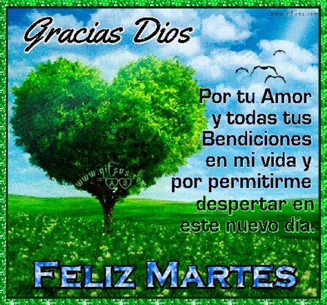 imagenes que digan gracias dios por tus bendiciones gifs as gracias dios por tu amor y todas tus bendiciones