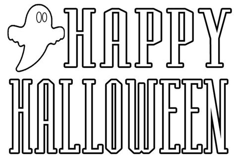 free printable halloween decorations to color halloween coloring pages