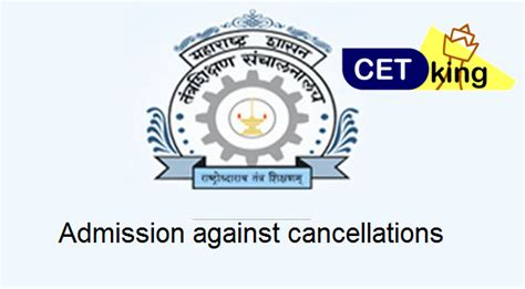 Dte Mba 2016 Cut by Dte Cet Admission Against Cancellations Cetking
