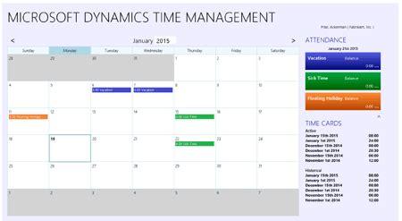 certified microsoft dynamics gp 2015 r2 financial software