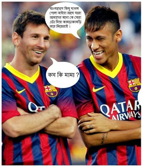 lionel messi biography in bengali funny messi quotes quotesgram