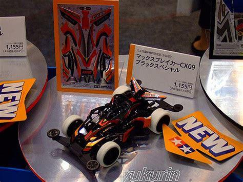 tokyo show 2009 tamiya mini 4wd max breaker cx09 black
