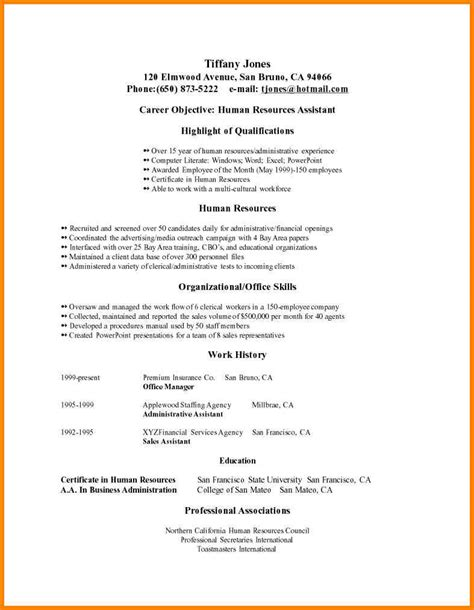 Resume Employment Objectives Epub Career Objective Sles