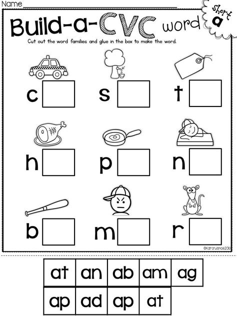 the ultimate printable phonics pack over 80 no prep