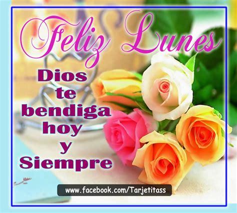 imagenes feliz lunes amiga feliz lunes tarjetas y postales cristianas gratis con
