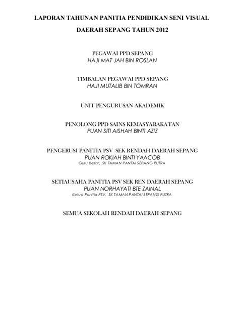 format laporan tahunan panitia laporan panitia psv daerah