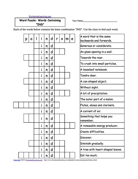 College Letter Earners Crossword Word Puzzles Words Containing Three Letter Combinations Worksheets To Print