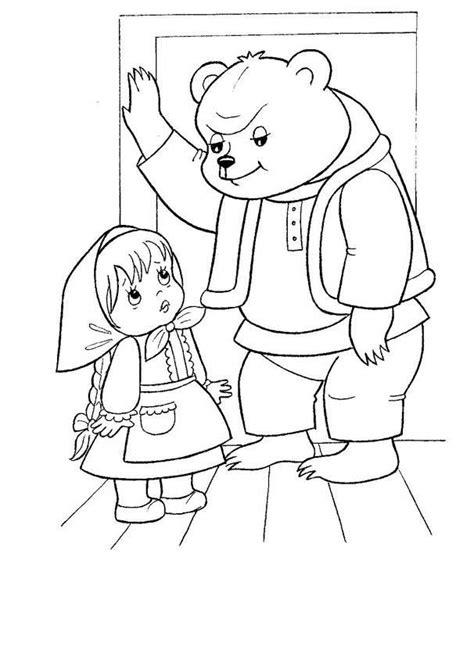imagenes para pintar oso masha y el oso para colorear pintar e imprimir