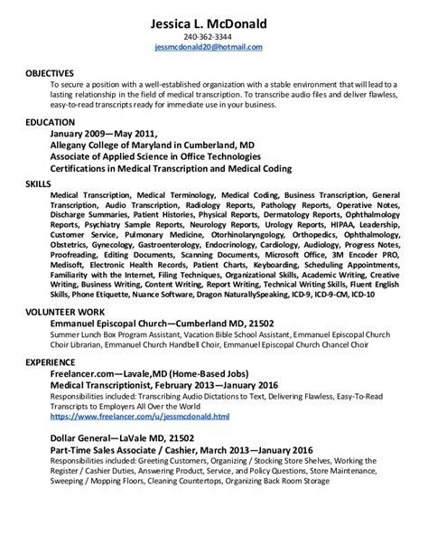 medical transcriptionist resume