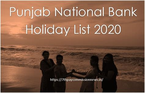 pnb bank holiday list  pnb holiday calendar  central government employees news