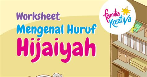 printable hijaiyah yanuarahman download worksheet printable mengenal huruf