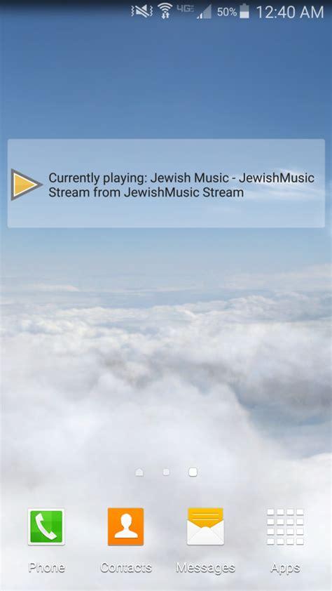 update widget layout android android app update widgets jewishmusic stream