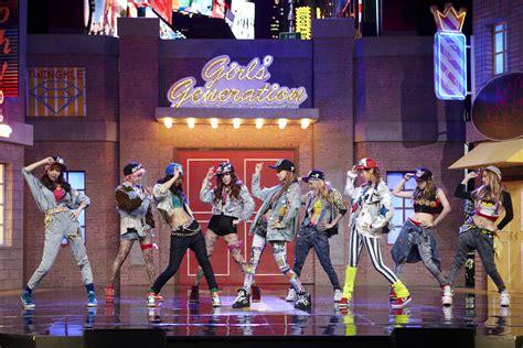 tutorial dance snsd i got a boy tv show girls generation fan site