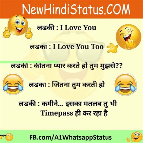 funny jokes image in hindi funny whatsapp jokes in hindi hindi shayari