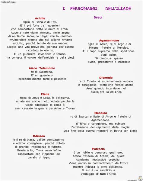 ettore e andromaca testo paradiso delle mappe epica 1 media italiano