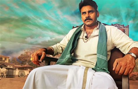 pawan kalyan pawan kalyan s katamarayudu title song mira mira meesam is out