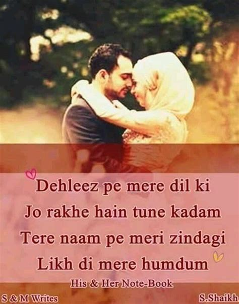 tere bina sad mp3 song download dil ro raha hai songs on 1000 images about urdu poetry on pinterest stupid stuff