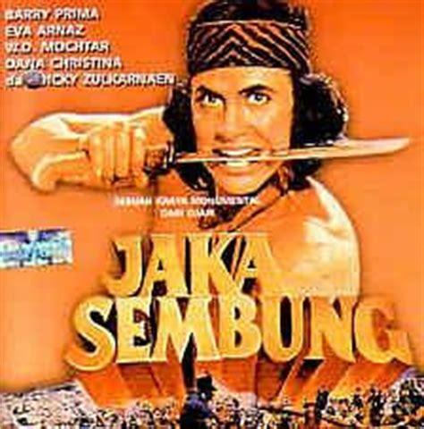 film laga indonesia 90 an artis cantik indonesia masih ingetkah dengan barry prima