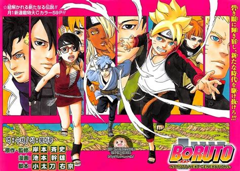 download film boruto versi indonesia komik boruto naruto next generations bahasa indonesia