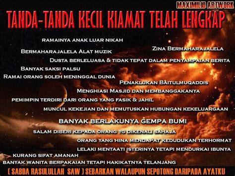 Pahala Dan Dosa Ketika Wanita Datang Bulan agustus 2014 tarbiahmoeslim s