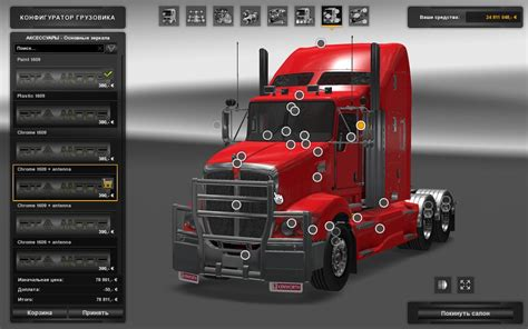 kenworth technical support ats kenworth t 609 1 28 x ats mods truck